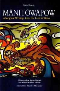 Book cover. Credit: The Creation of the World by Daphne Odjig (which stands in the Manitoba Museum)